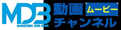 MDB動画チャンネル/マーケティング・データ・バンク|日本能率協会総合研究所